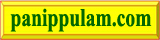 panipulam